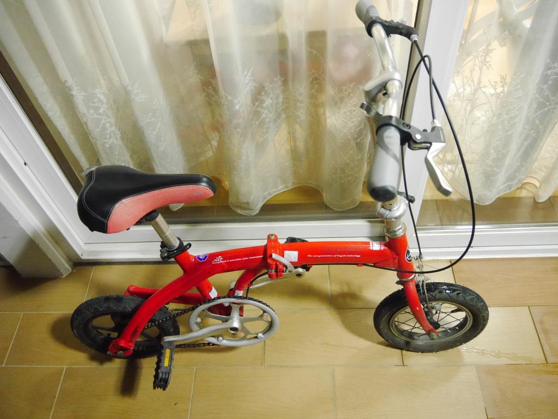 프로코렉스 모노 접이식 미니벨로 자전거