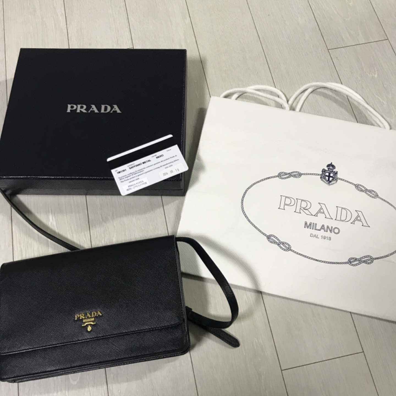 (마지막 가격내림!!)정품 프라다 사피아노 미러백(티파니 가방)
