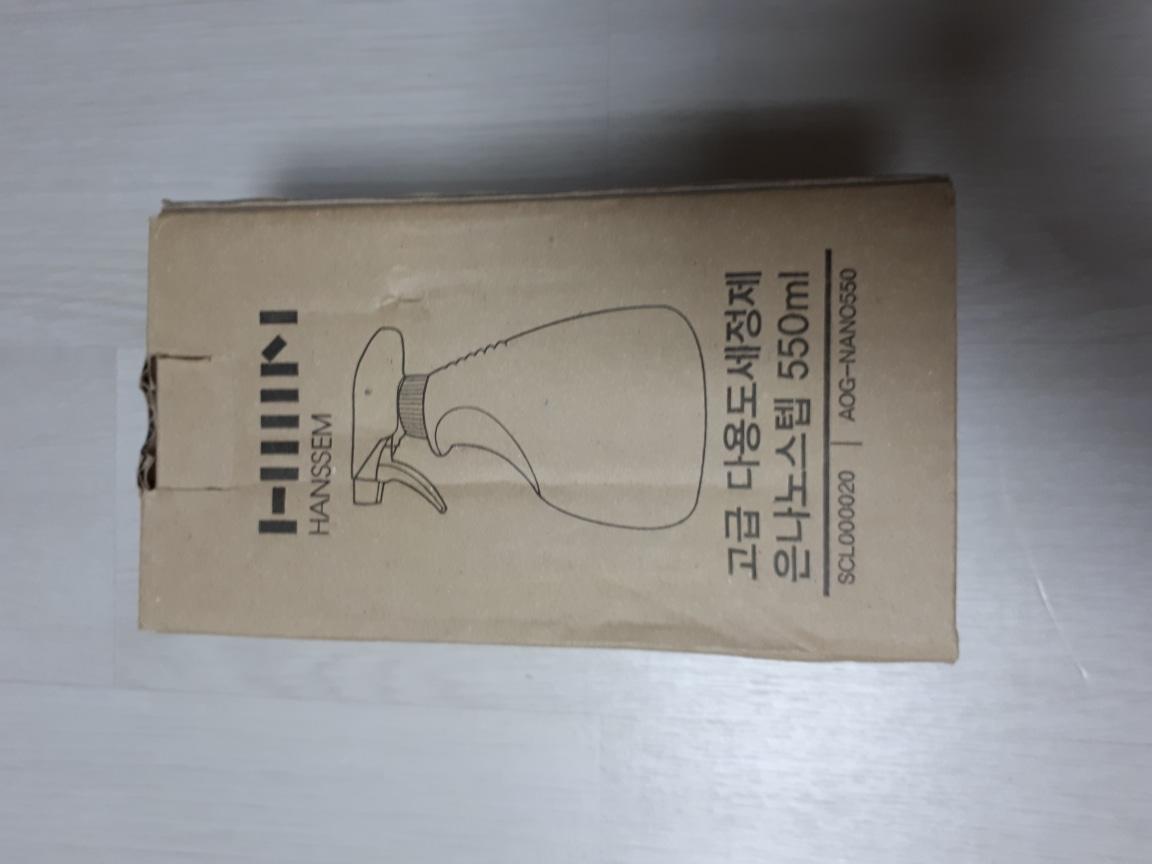한샘 은나노 다용도세정제(새 제품)