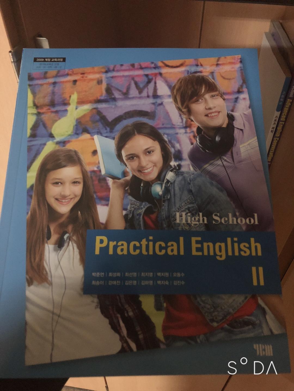 새상품 고등학교 교과서 판매합니다