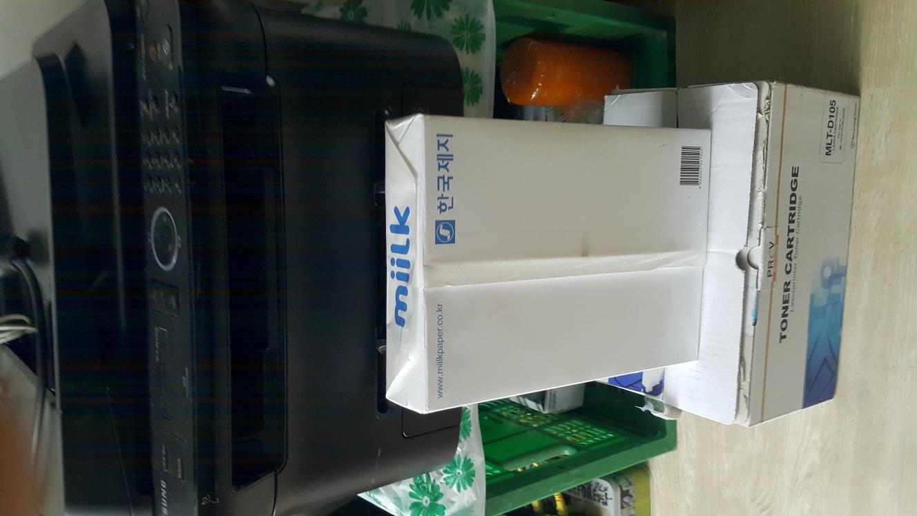삼성 복합기,   소형 냉장고