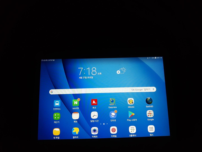 태블릿 pc  10.1  t-536판매합니다