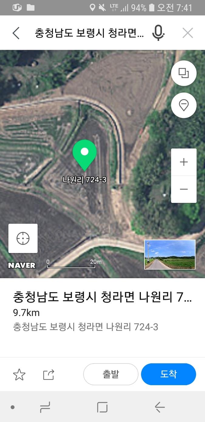 보령시청라면나원리724-3집지을수있는땅정남향평당12만원327평팔아요 마을과떨어져서 고요하고향도최고