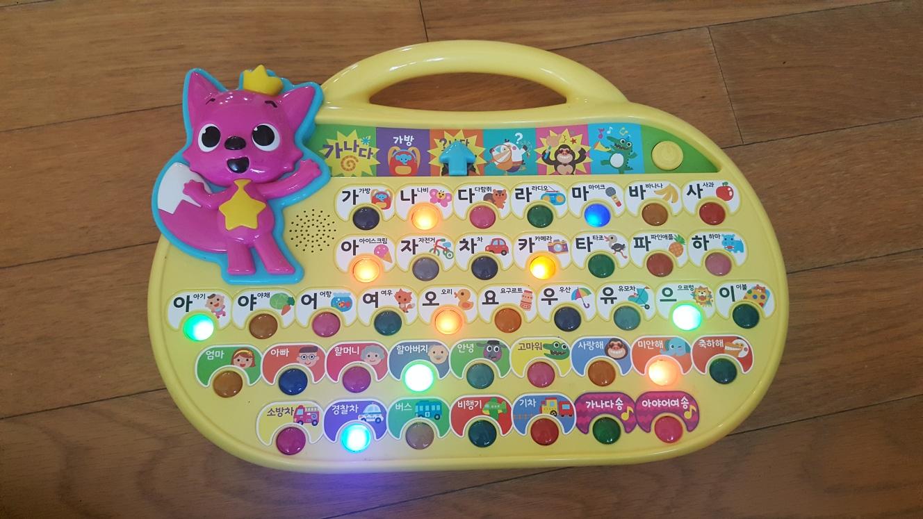 핑크퐁 한글 사운드장난감