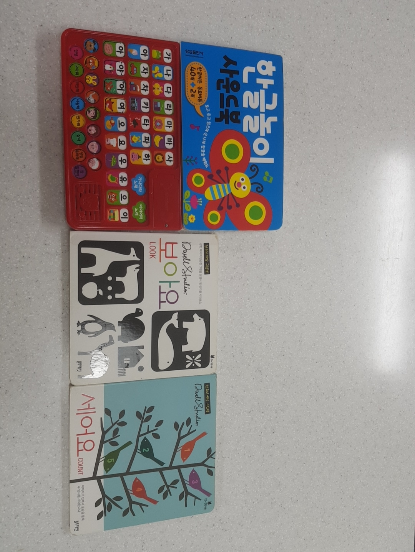 유아책 한글놀이 사운드북과 블루래빗책 2권