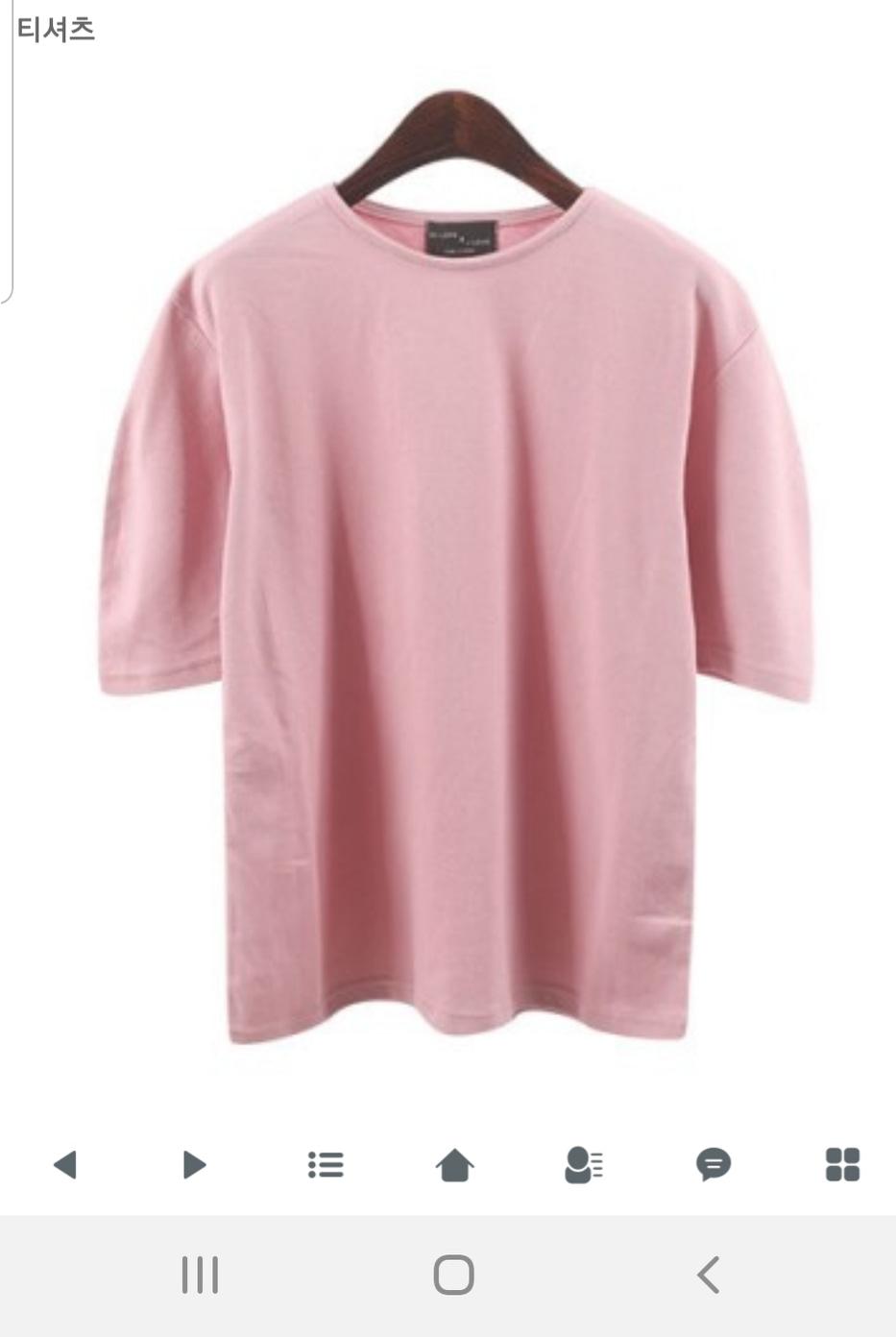 소매 볼륨있는 핑크색 반팔티(새상품, 프리사이즈)