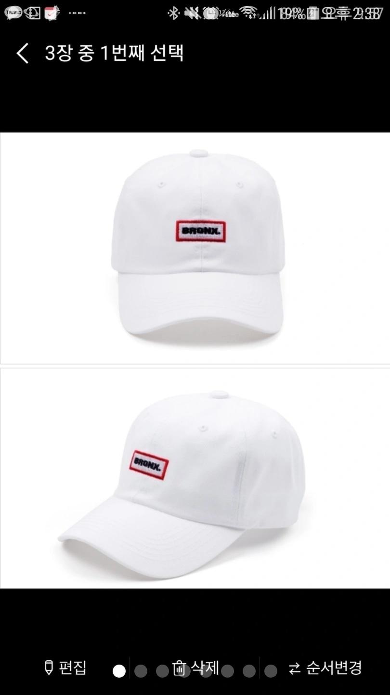 웨이워드- BRONX[White] 캡모자 야구모자 볼캡