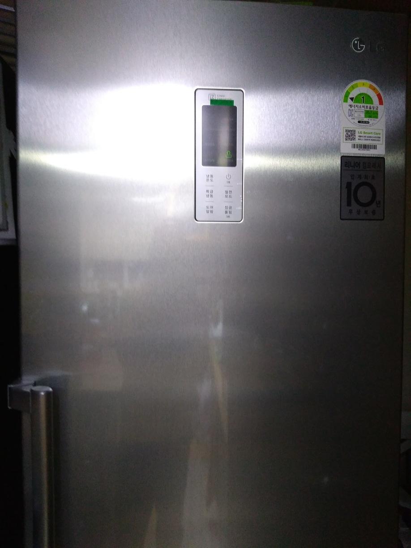 LG 냉동고