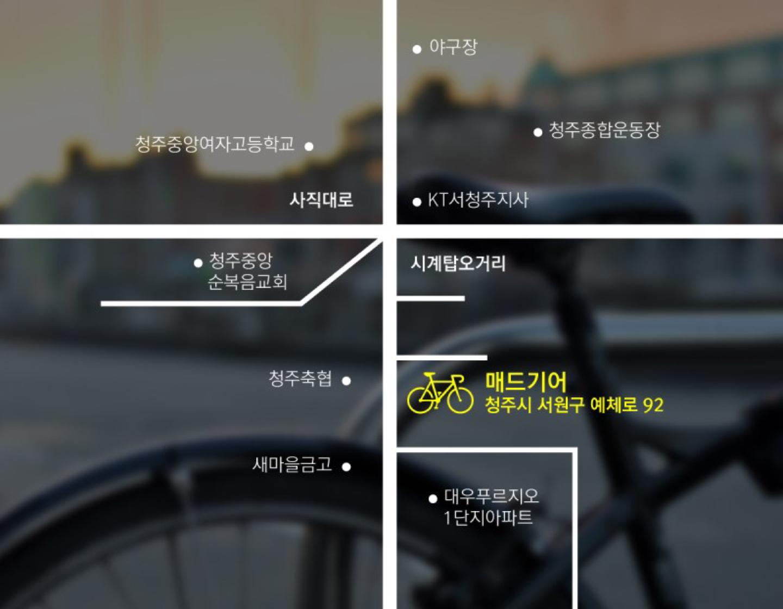 자전거 판매&수리합니다~!