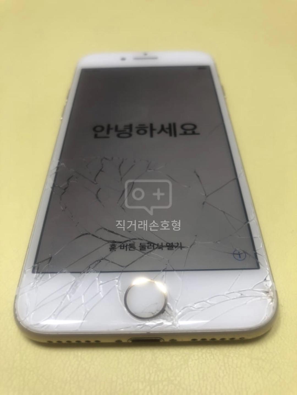 아이폰7 골드 32GB 부품폰(액정&홈 파손, 나머지 정상)