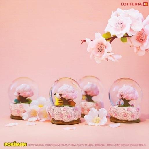 롯데리아 스노우볼 벚꽃 에디션 4종 풀세트 미개봉 새제품 판매합니다!!!