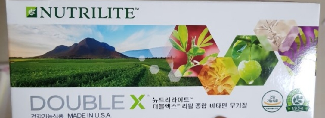 암웨이 더블엑스 리필 2개 - 택포 125000