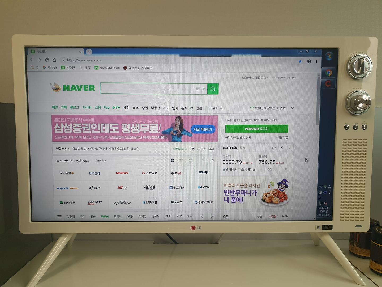 LG 클래식 TV  모니터 겸 TV