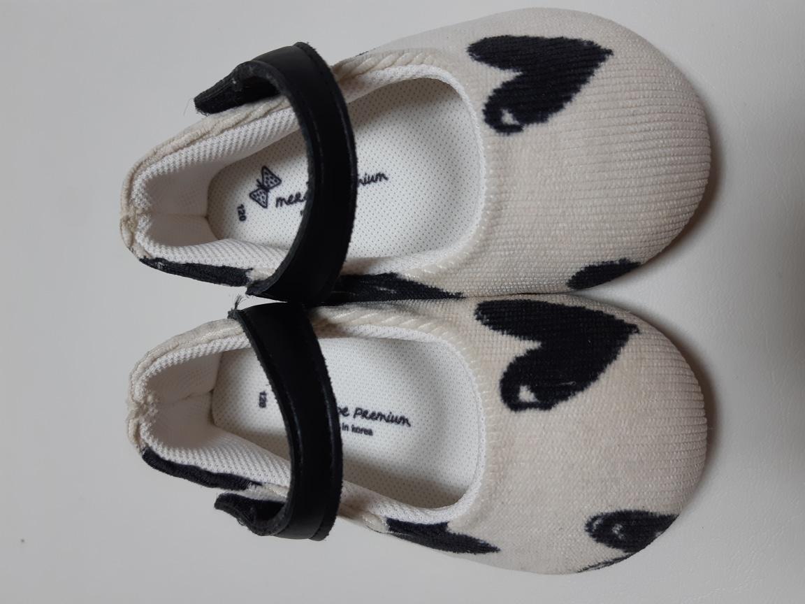 메르베 신발 사이즈 120