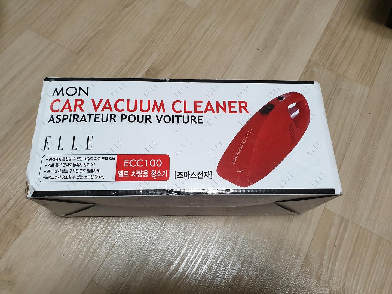 차량용 청소기