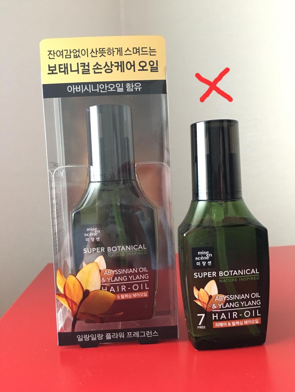 미쟝센 슈퍼보태니컬 리페어&릴렉싱 헤어오일