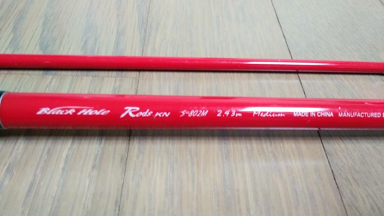 (가격내림)국민로드 빨갱이 루어 낚시대 rods kn s-802m, 3000릴 팔아요