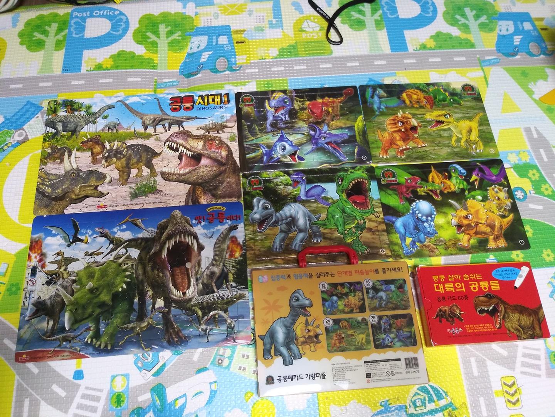 공룡메카드 가방퍼즐(4종)+공룡퍼즐(2종)+공룡카드