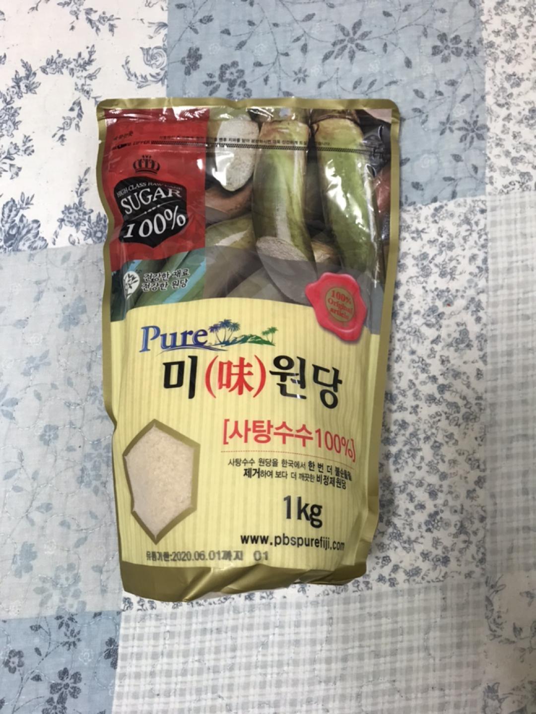 미 원당 1kg. 사탕수수100%