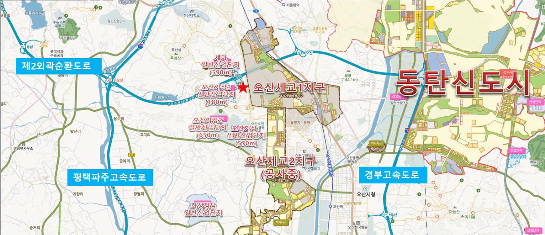 경기도 오산시 금암동 평단가 599,000원