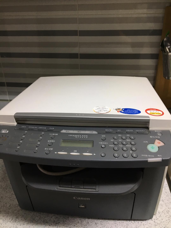 팩스,복사, 스캔 가능합 프린터입니다~