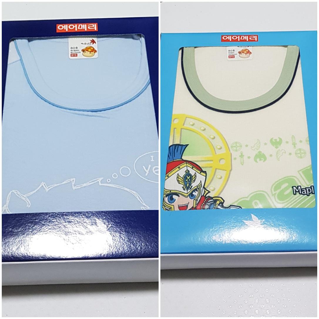 ㅣ파격할인ㅣ BYC 메이플 남유아 속옷셋트 하늘, 카키 (새제품)