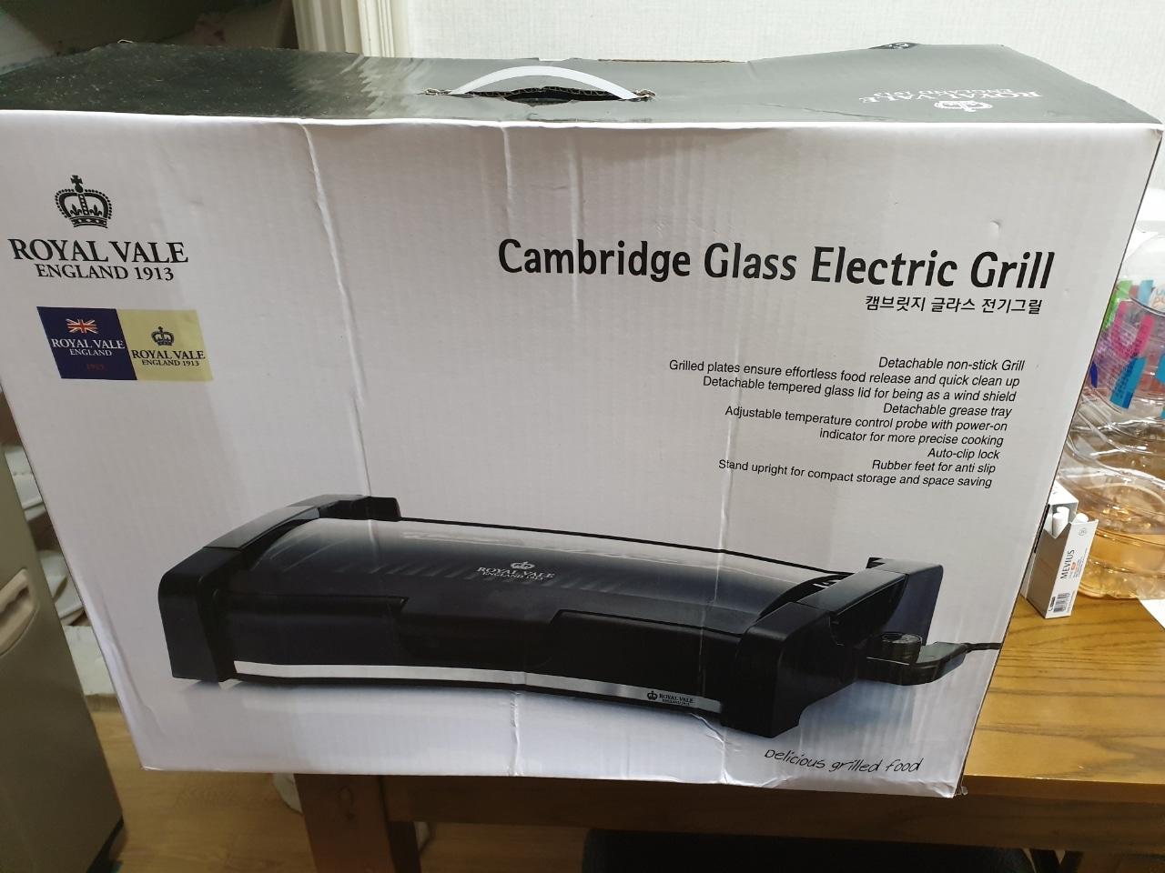캠프릿지글라스전기그릴판매