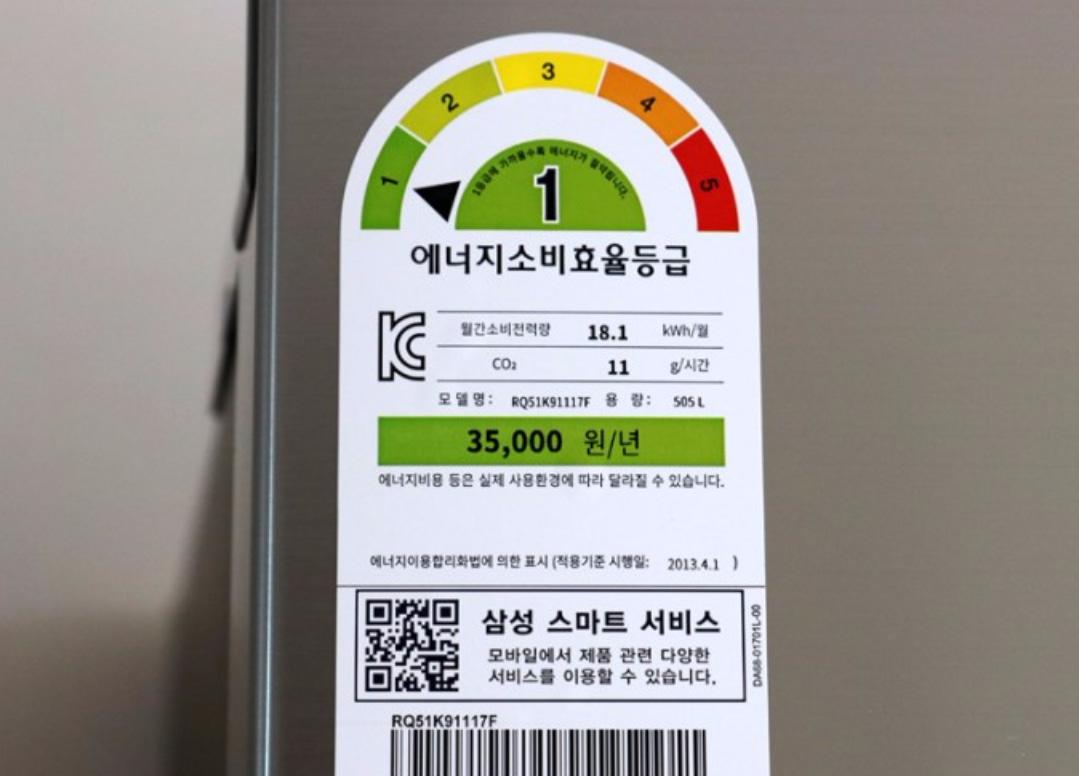 《미사용 새제품》 삼성 김치냉장고 (505L)