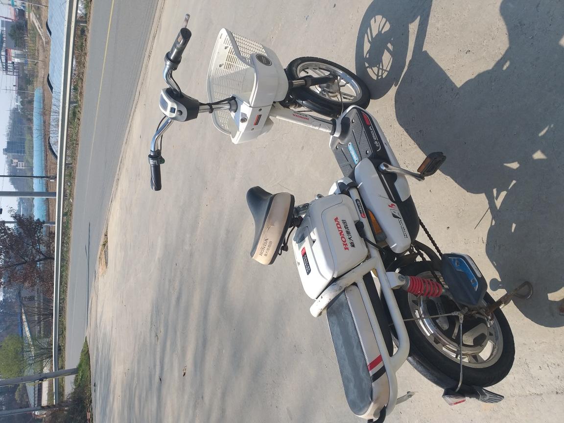 혼다 전기자전거