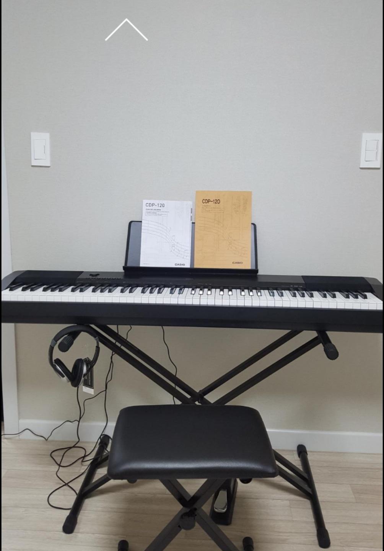 카시오 전자 피아노