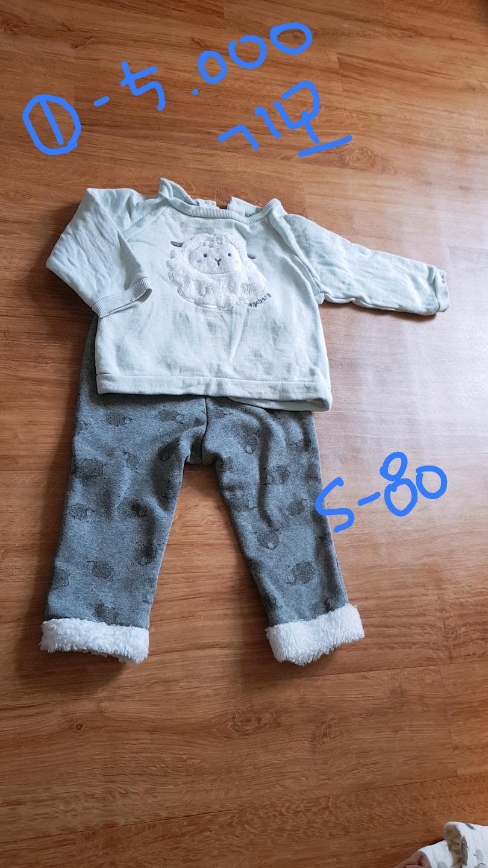 (중고)유아옷.아기옷.우주복