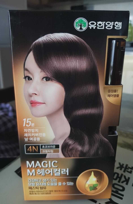 (가격인하!! 파이널가격)새치커버 염색약 초코브라운 새상품