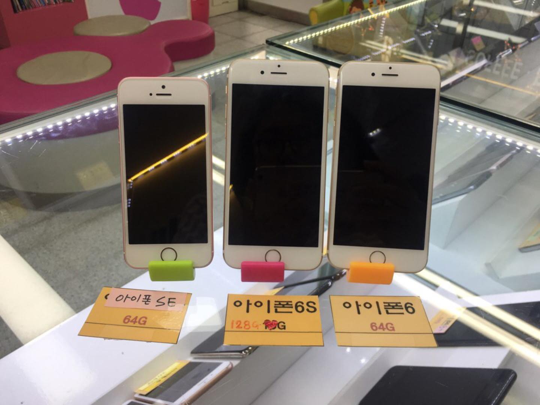 ♥️아이폰SE,아이폰6, 아이폰5S, 아이폰5 판매합니다