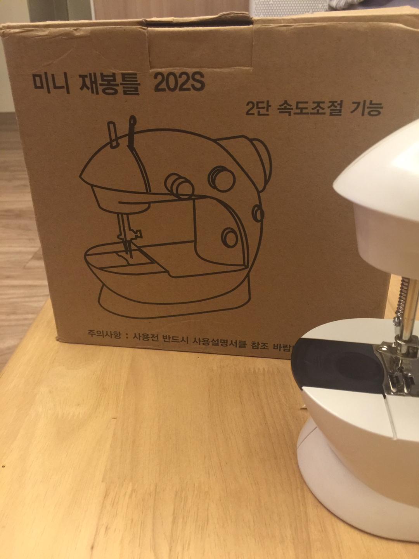 가정용 미니미싱(미니재봉틀202S)