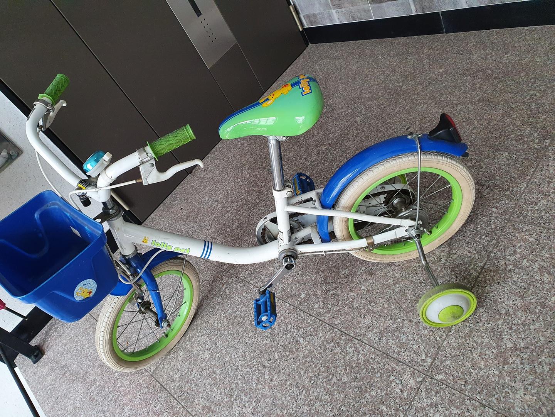 14인치자전거