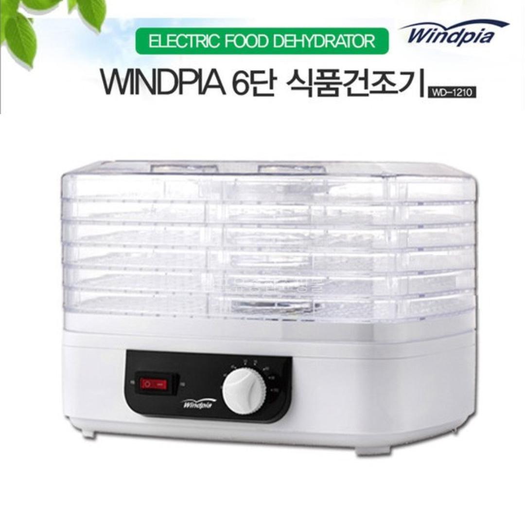 (새제품) 6단 식품건조기음식건조기 간식건조기