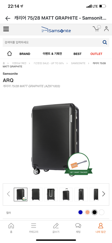 샘소나이트정품 대형 28인치 출장용 수트 캐리어 미개봉신품