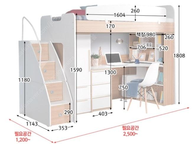 이끌림 2층 침대(책상 제외) 프레임만 올려요.