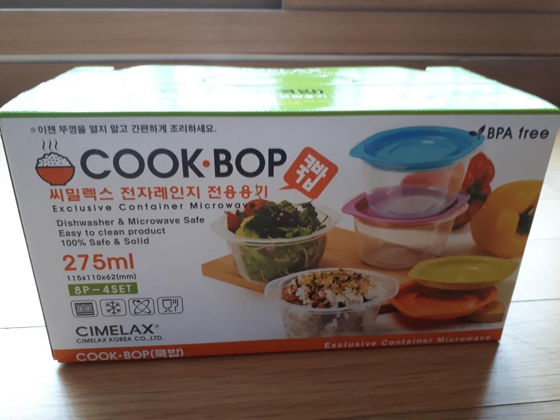 쿡밥, 전자레인지 전용 , 보관용기