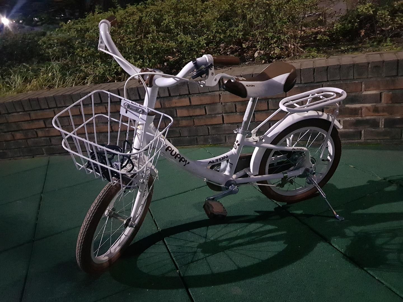 16인치 자전거