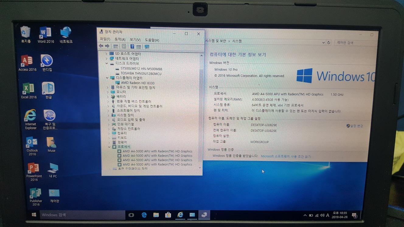 msi 124k 쿼드코어 쓸만한 노트북팝니다.