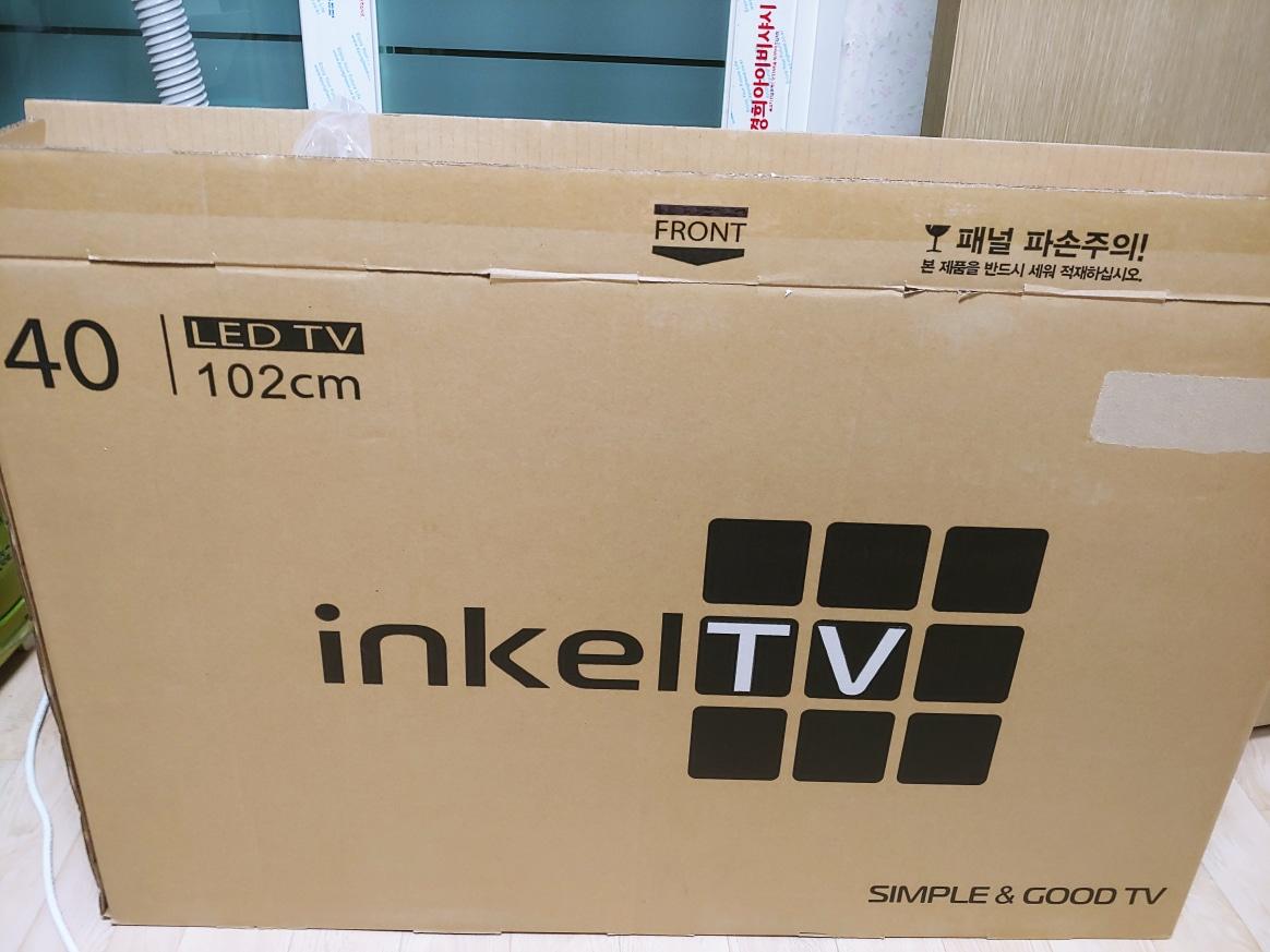 인켈 40인치 TV (100% 새제품)