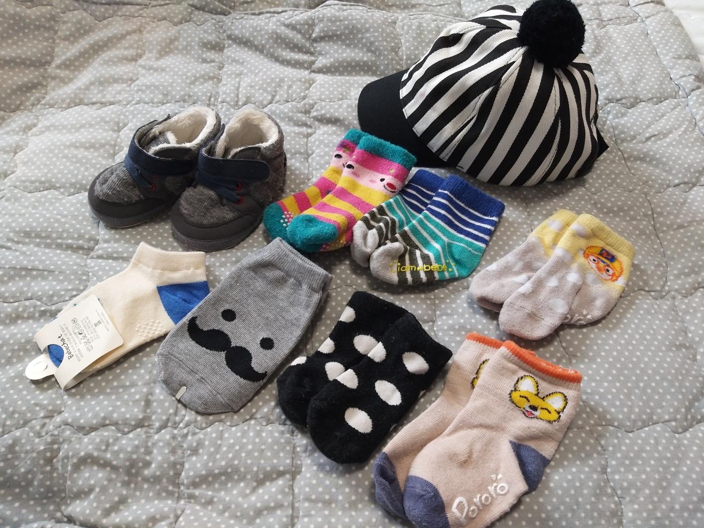 남자아기 해피랜드 신발 120 및 잡화