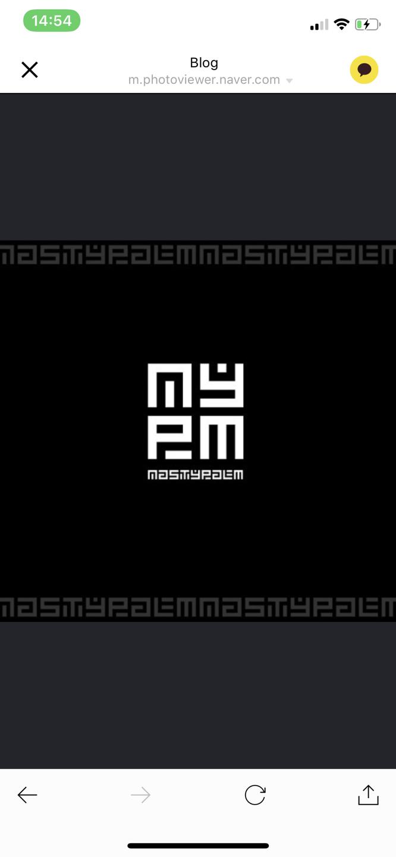 새상품 프리미엄 남성 네스티팜 청자켓 !!
