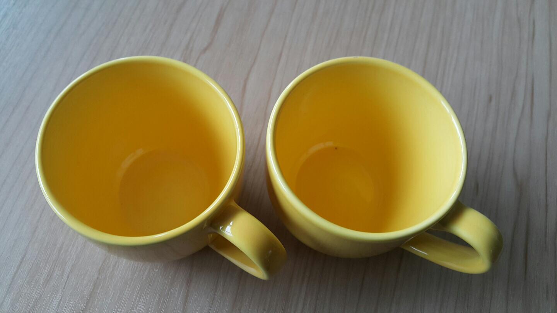 노란색 맥심컵