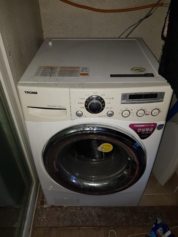 세탁기 4월 22일 오전9시이사