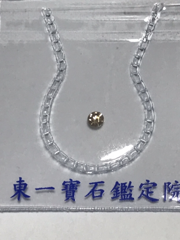 천연다이아몬드