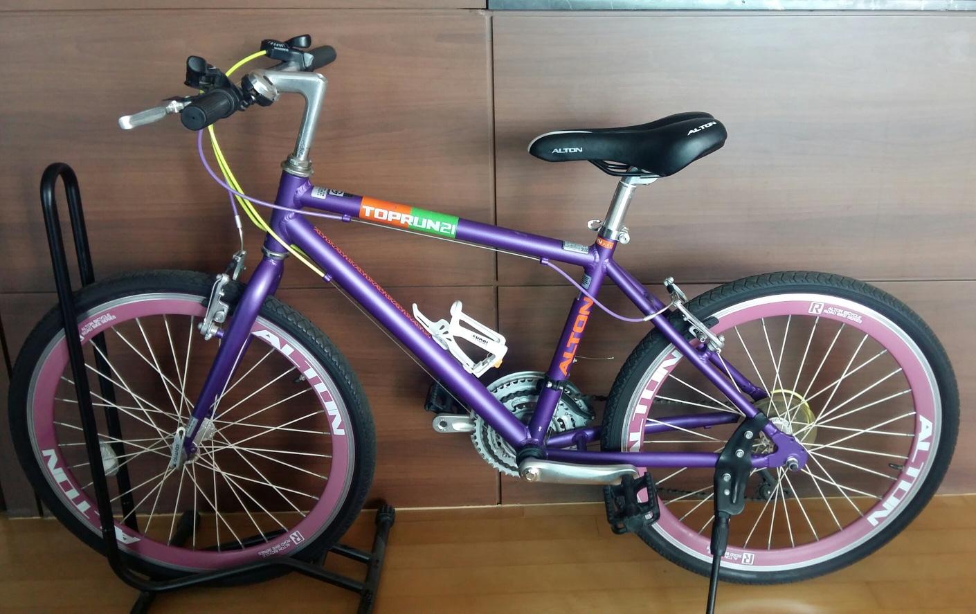 알톤 탑런21 여성용 하이브리드 자전거