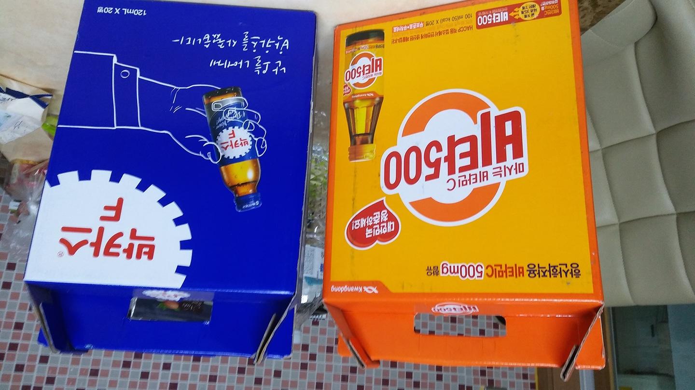 박카스와 비타500