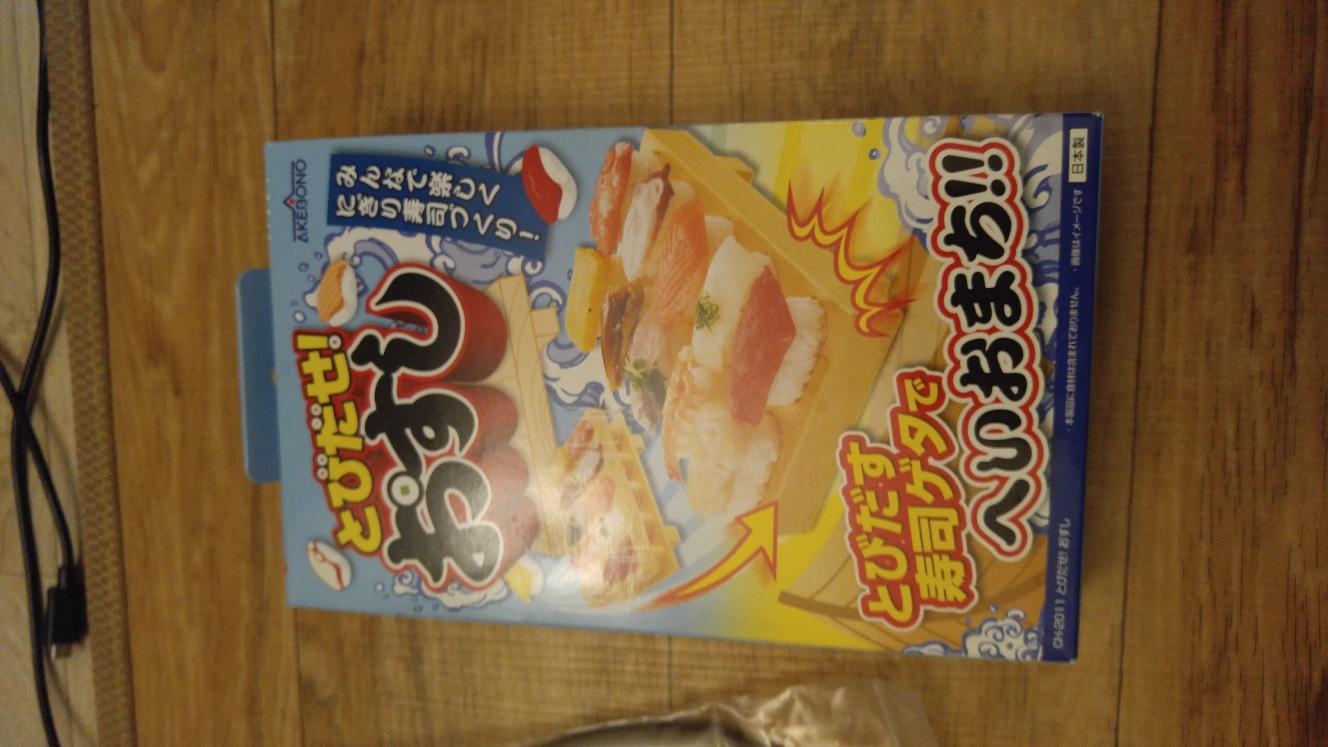 스시메이커(초밥만들기)